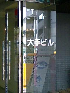 20070418005027