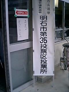 20070423015042