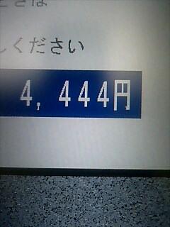 200705252312412