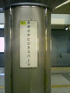 200706070843284