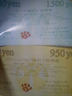 200706270940002