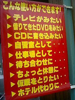 20070804195837