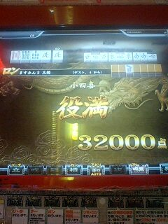 20071014220620
