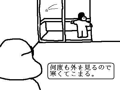 無題21-1