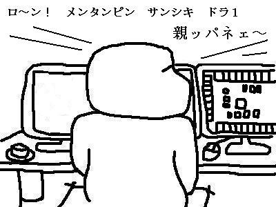無題23-3