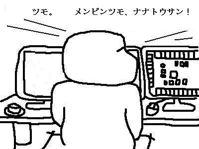 無題22-8
