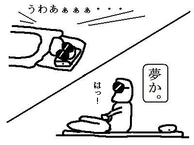 無題26-4