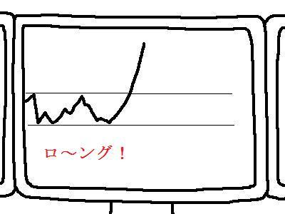 無題27-2