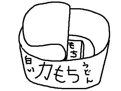 無題28-2