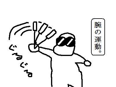 無題31-1