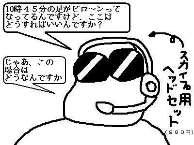 無題33-4