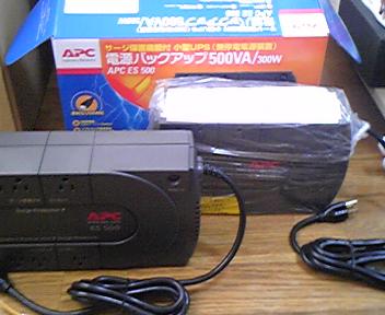 DVC00103.jpg