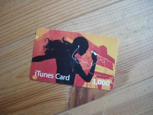 iTunes Card!