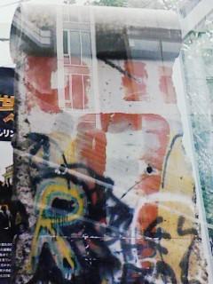ベルリンの壁西側