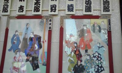 浅草歌舞伎昼の部
