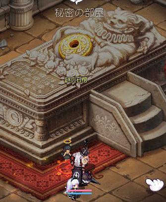 カバリアの棺