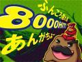 20061012214336