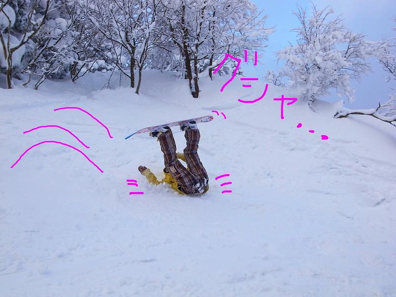 13zosoyamahi.jpg