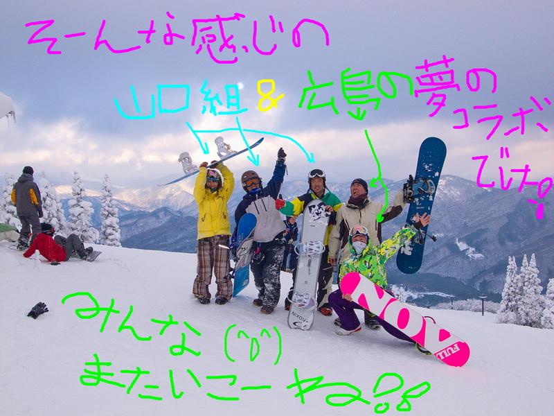 17zosoyamahi.jpg