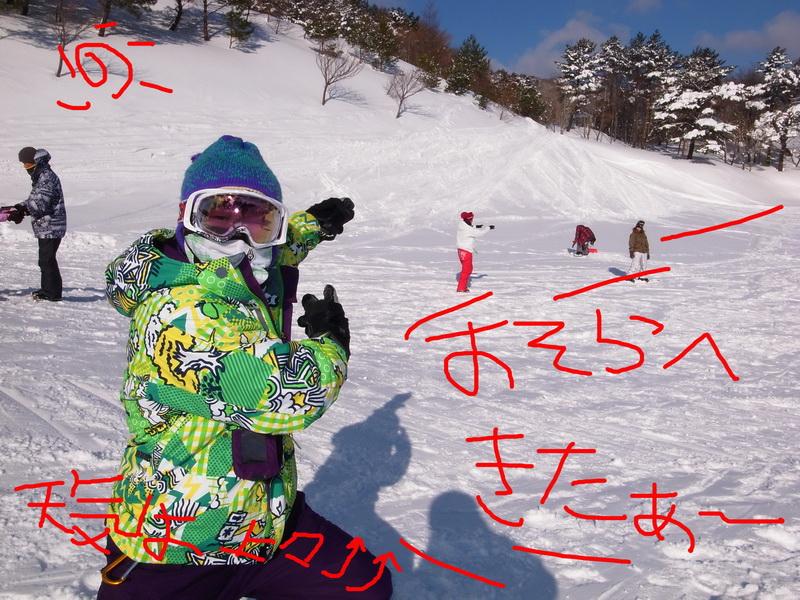 1zosoyamahi.jpg
