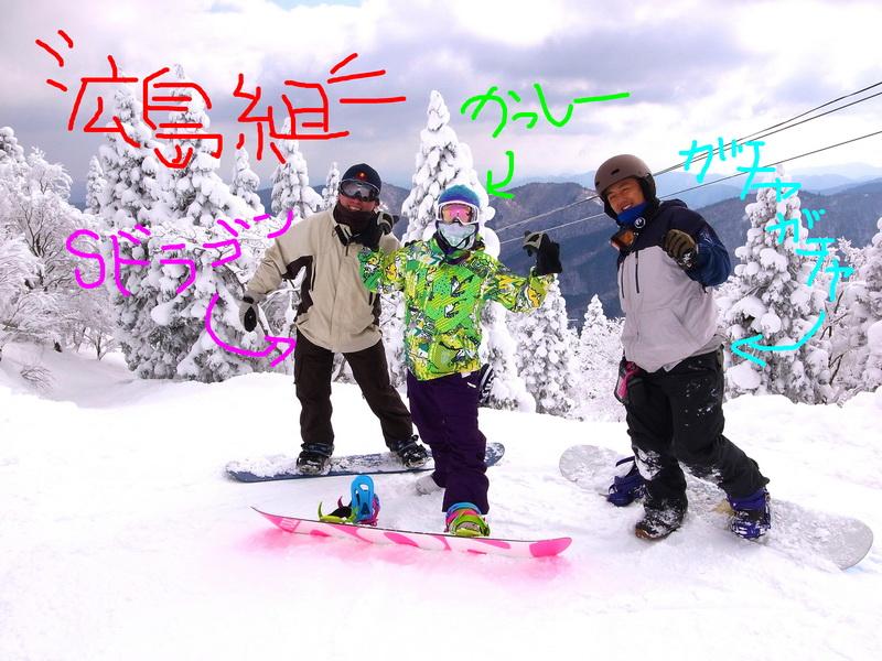 3zosoyamahi.jpg
