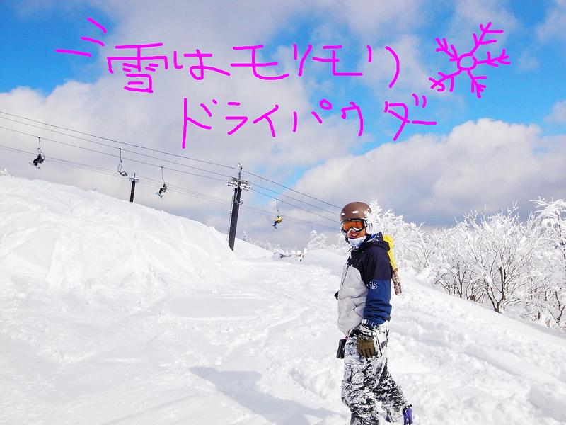 4zosoyamahi.jpg