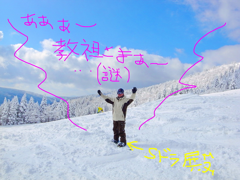 5zosoyamahi.jpg