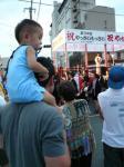 木更津祭り
