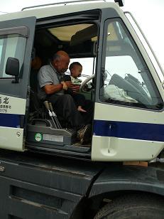 小さな運転手