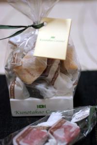 クニタカオキャラメル