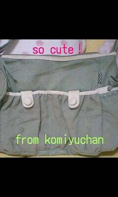 bag_20090617054419.jpeg