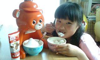 hatukakigoori_320.jpg