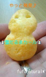 yukidaruma_320.jpg