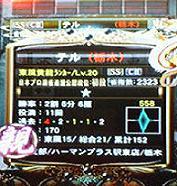 20080916234052.jpg