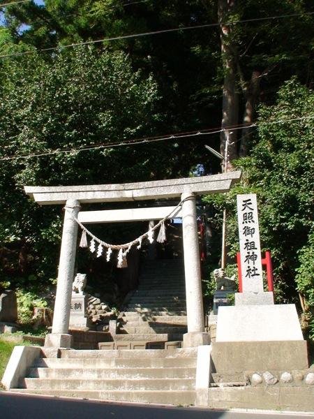 吉里吉里神社