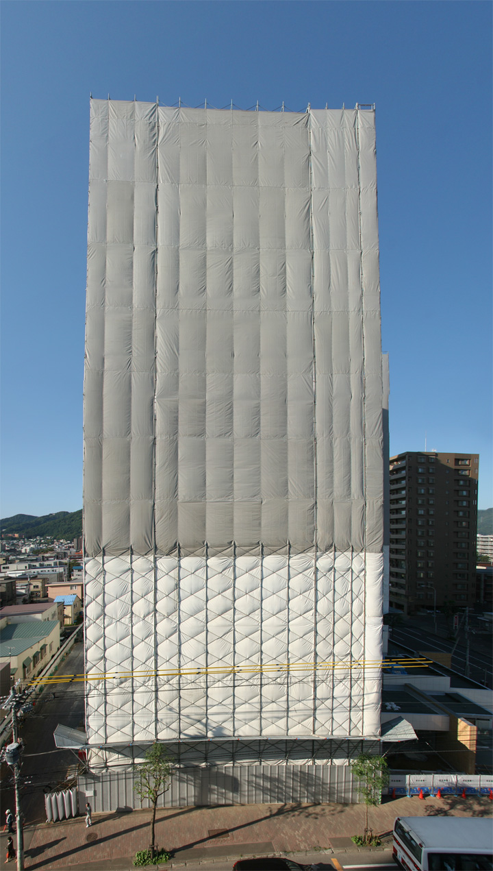 2008/09/16