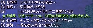 10020051019.jpg