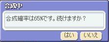 652005923.jpg