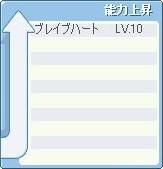 BH2006711.jpg