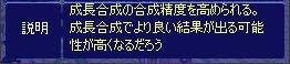 CL2006328.jpg