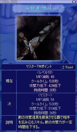 DM20051027.jpg