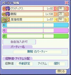PT20061216.jpg