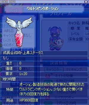 UPP2006912.jpg