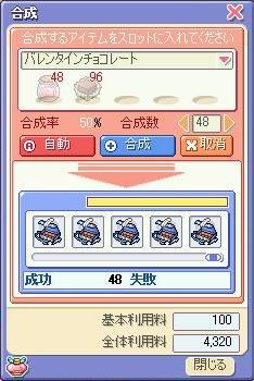 VT2006214.jpg