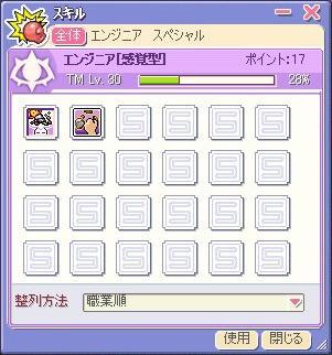 after20051120.jpg