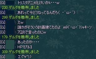 anime2006813.jpg