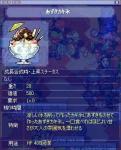 azukikaki2006822.jpg