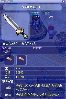 basuta-do200648.jpg