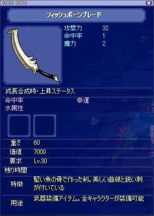 blade2006727.jpg