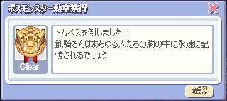 boss2006222.jpg